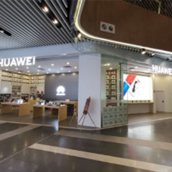 ioi city mall huawei